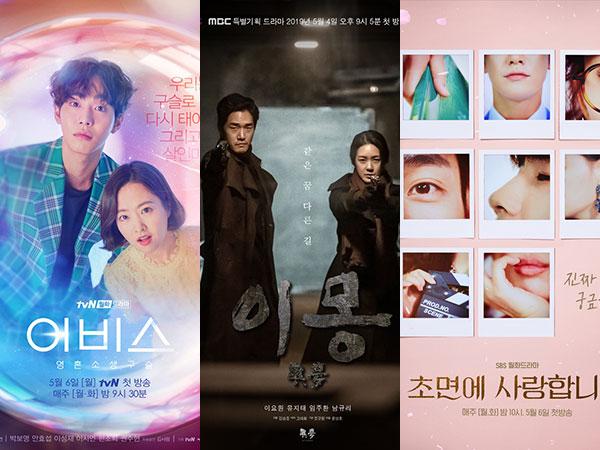 Inilah Deretan Drama Korea yang Mulai Tayang Pada Bulan Mei 2019 (Part 1)