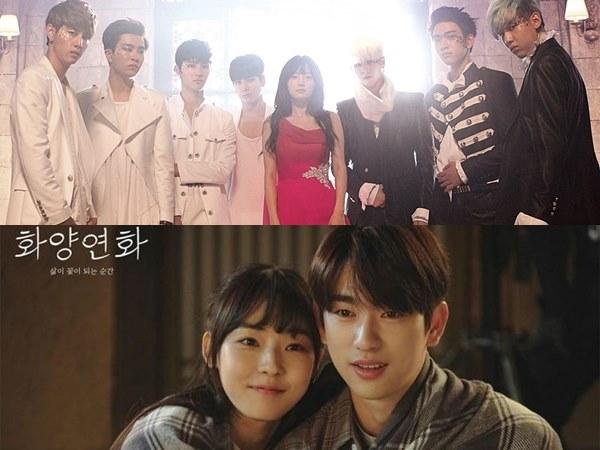 5 Drama Korea Populer Dibintangi Jinyoung GOT7