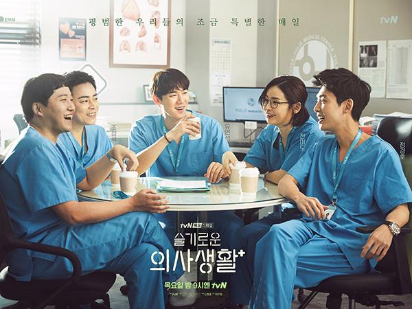 Drama Hospital Playlist Season 2 Rilis Teaser Perdana