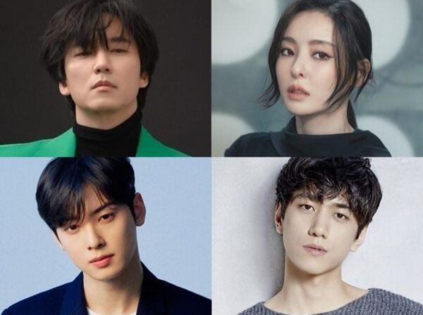 Lee Da Hee, Kim Nam Gil, Cha Eun Woo dan Sung Joon Dikonfirmasi Bintangi Drama 'Island'