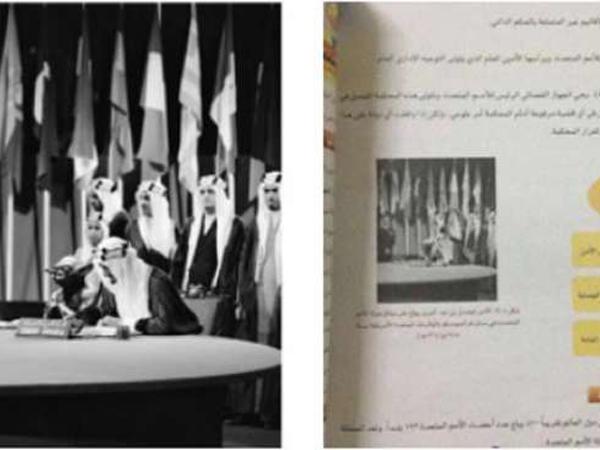 Kerajaan Arab Saudi Marah dan Pecat Wakil Menteri Pendidikan Karena Hal Ini