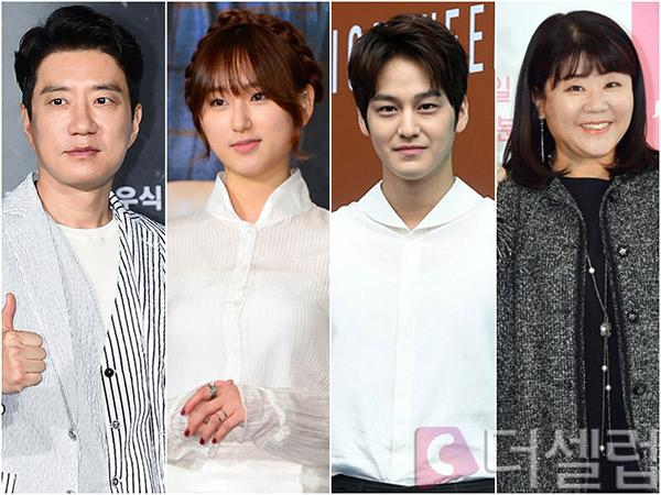 Kim Bum Hingga Ryu Hye Young Dikonfirmasi Bintangi Drama Bergenre Hukum