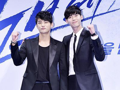 Seo In Guk Iri dengan Bentuk Tubuh Lee Jong Suk?