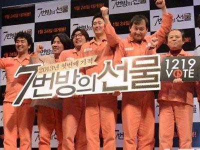 Film Mana Yang Menjadi Salah Satu Film Tersukses Di Korea?