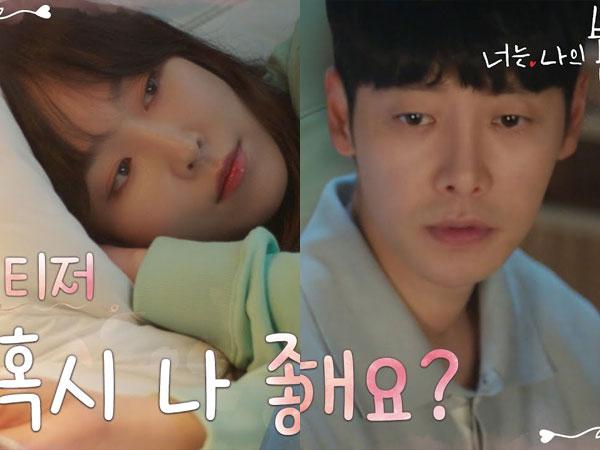 Pengakuan Perasaan Seo Hyun Jin dan Kim Dong Wook di Teaser Baru 'You Are My Spring'