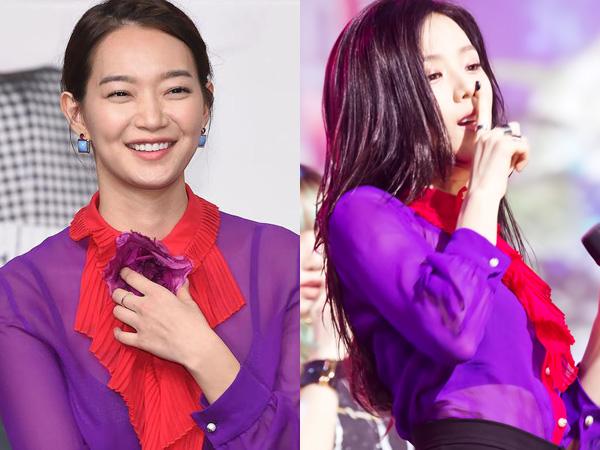 Kemeja Gucci Ungu Kembar Shin Min Ah vs Jisoo Black Pink, Who Wore It Better?