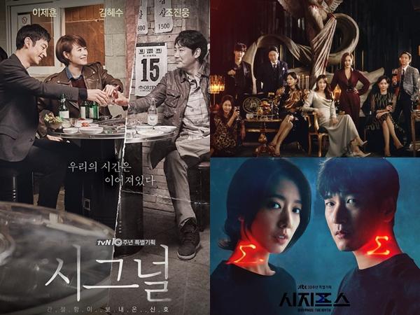 5 Drama Korea Ini Punya Banyak Teori, Membagongkan Sekali