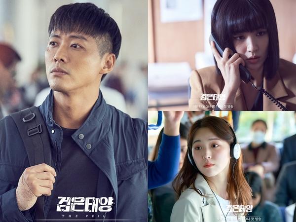 Penulis Drama 'The Veil' Puji Akting Namgoong Min, Park Ha Sun, dan Kim Ji Eun