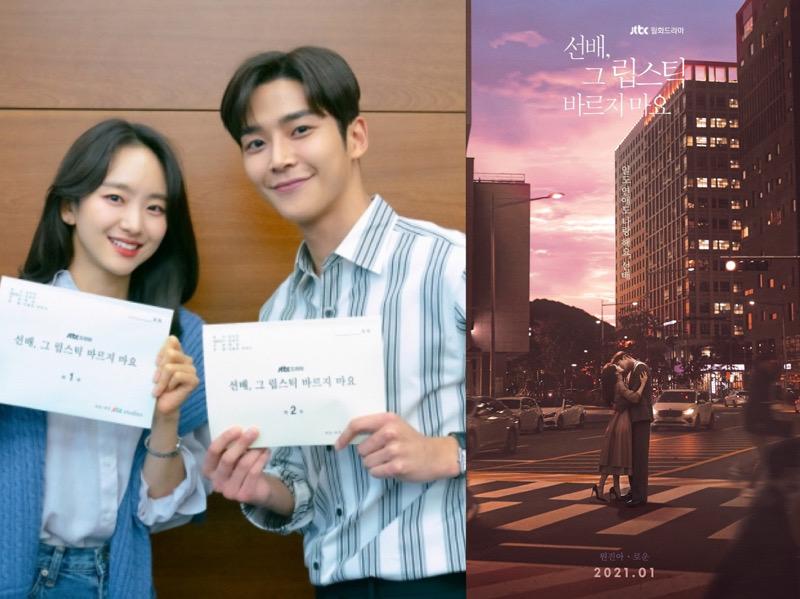 Rowoon SF9 dan Won Jin Ah Ciuman di Poster Drama Terbaru