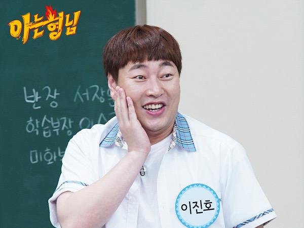 Komedian Lee Jin Ho Jadi Member Tetap Baru Knowing Brothers