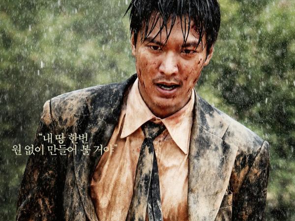 Sutradara 'Gangnam 1970' Terkesan Dengan Adegan Laga yang Lee Min Ho Pamerkan!