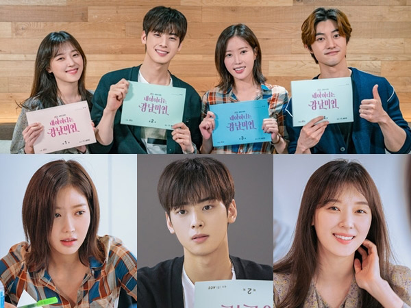93My-ID-is-Gangnam-Beauty-cast.jpg