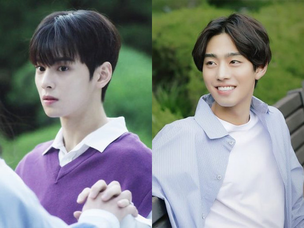 Intip Bocoran Bromance Cha Eun Woo dan Ahn Hyo Seop di Drama 'Top Management'