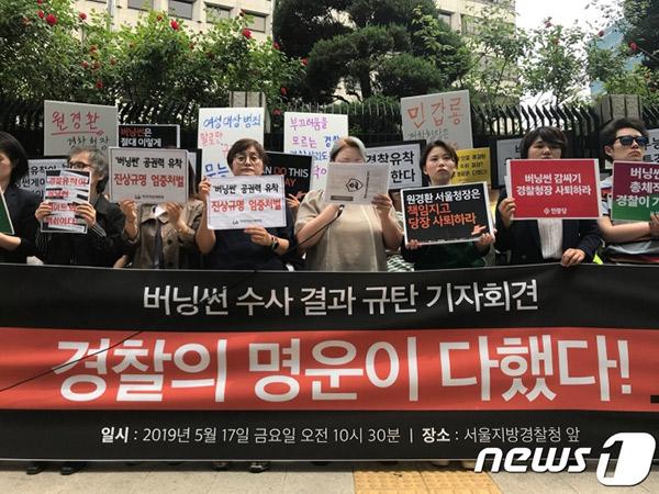 Ribuan Wanita Demo di Depan Istana Negara Protes Soal Penanganan Kasus Burning Sun