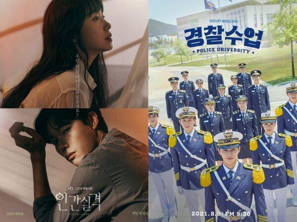 Deretan Drama Korea yang Tayang Bulan Agustus 2021