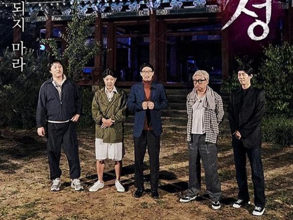 Penonton Temukan Penampakan Hantu Sungguhan di Episode Spesial Horror 'Infinity Challenge'!