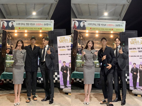 Kejutkan Sahabat, Kim Soo Hyun Beri Dukungan Langsung untuk Drama 'Hotel del Luna'