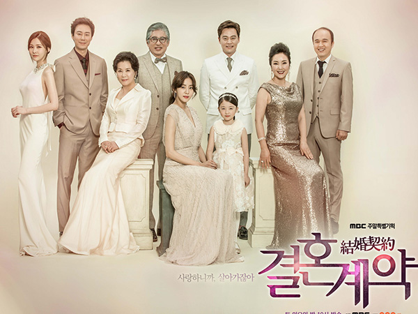 Drama 'Marriage Contract' Awali Episode Perdana dengan Rating Memuaskan