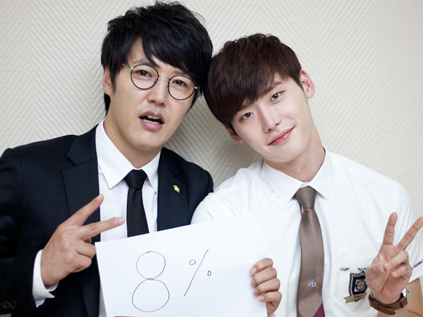 Lee Jong Suk Berikan Kejutan Spesial Pada Yoon Sang Hyun di Set 'Gapdongee'