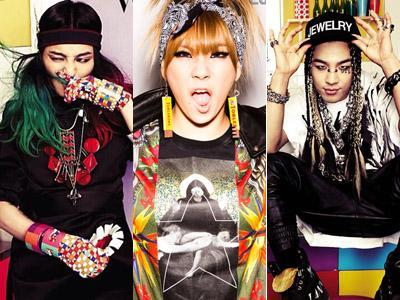 G-Dragon dan Taeyang Big Bang Akan Ramaikan MV Solo CL 2NE1!