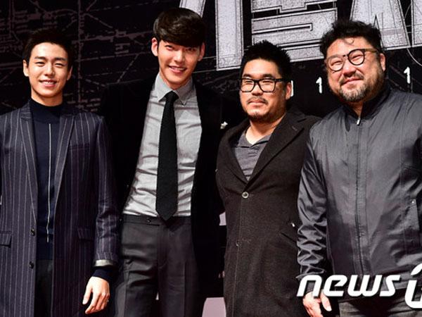Sutradara 'The Technician' Puji Adegan Laga Kim Woo Bin