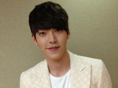 Kim Woo Bin Akan Tampil Dalam Acara Populer CH3 Morning News
