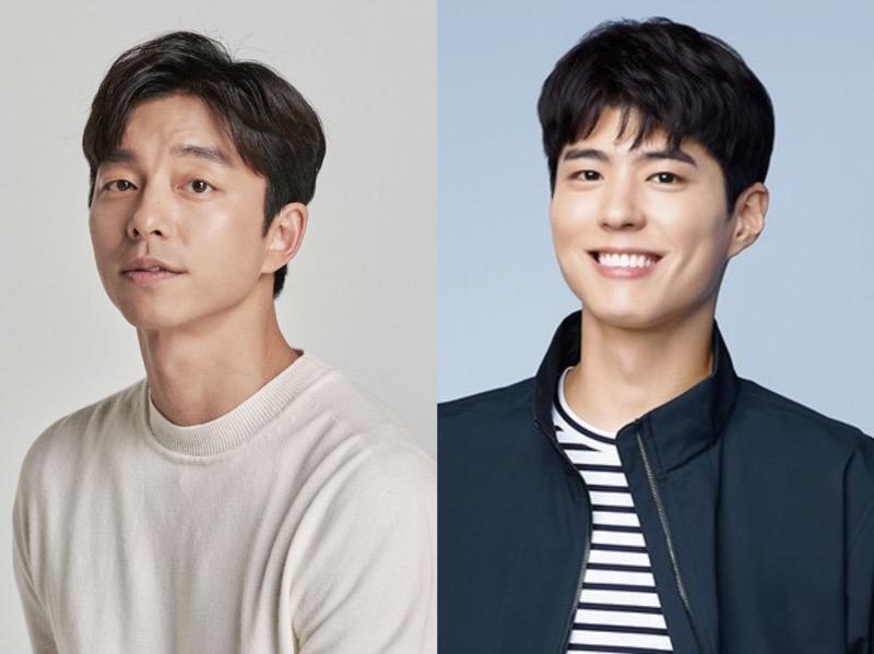 Park Bo Gum Ungkap Masukan dari Gong Yoo untuk Aktingnya di Film Seo Bok