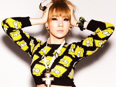 Sebelum Debut, YG Entertainment Minta CL 2NE1 Lakukan Operasi Plastik?