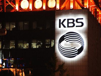 Jumlah Bayaran Tidak Sesuai, Para Aktor Tuntut Stasiun Televisi KBS
