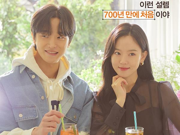 Kang Han Na dan Kim Do Wan Saling Berdebar di Drama My Roomate is Gumiho
