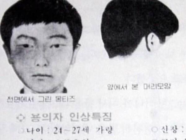 Setelah 30 Tahun, Akhirnya Pelaku Pembunuhan Berantai Korea Ini Tertangkap!