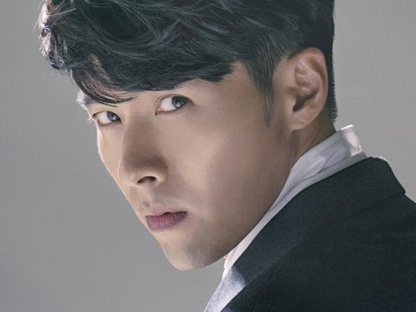 Bergenre Fiksi Ilmiah, Hyun Bin Siap Comeback Drama Tahun Depan?