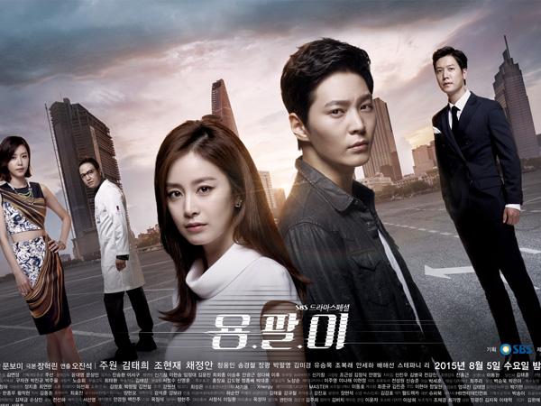 Baru Tayang 6 Episode, Drama Ini Sudah Meraih Rating Penonton Tertinggi!