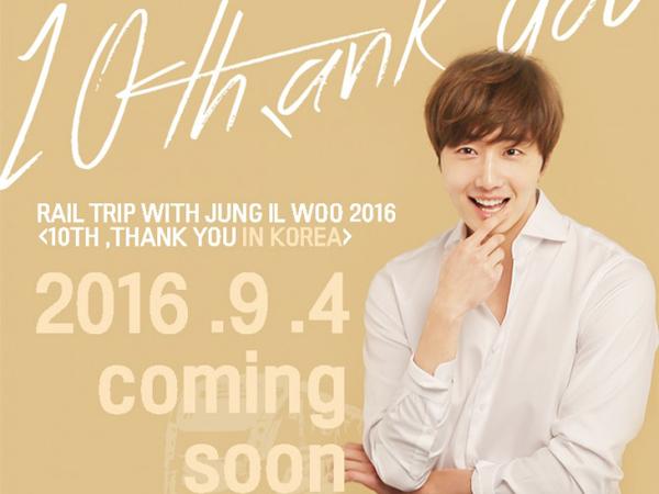Usung Konsep Unik, Jung Il Woo Libatkan Fans Dalam Perayaan 10 Tahun Debutnya