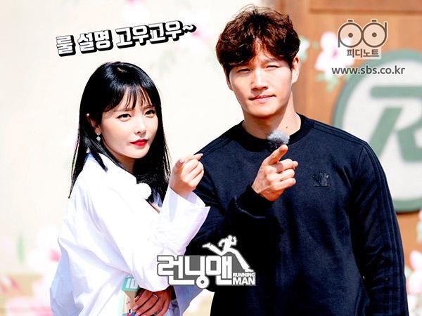 94kim-jong-kook-hong-jin-young.jpg