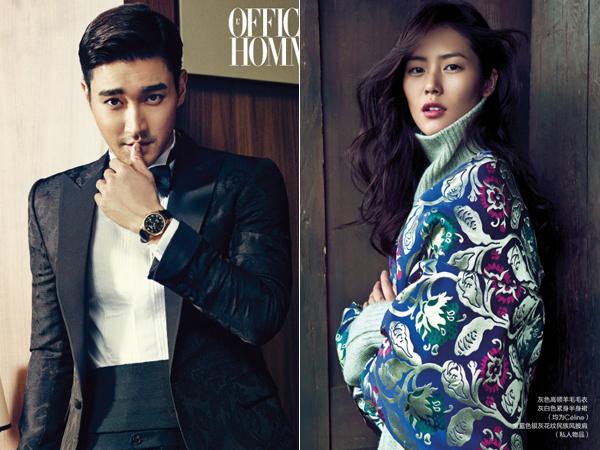 Siwon Super Junior Akan 'Menikah' dengan Model Termahal di Dunia!