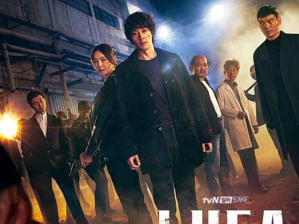 Penonton Minta Musim Kedua Drama 'L.U.C.A: The Beginning', Ini Kata Penulis