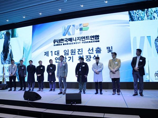 Federasi Agensi Korea Ungkap Langkah Besar yang Akan Ditempuh Demi Hapus Sajaegi