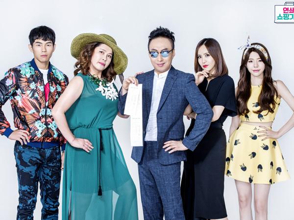 Bersama Park Myung Soo dan Sunny SNSD, JTBC Hadirkan Variety Show Baru!