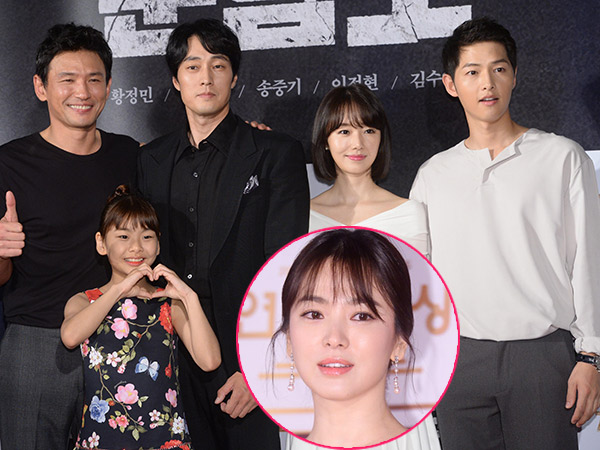 Song Hye Kyo Diam-diam 'Hadir' di VIP Premiere Film Song Joong Ki 'Battleship Island'