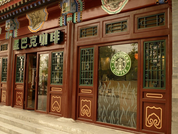 Virus Corona Semakin Menyebar Luas, Ribuan Gerai Starbucks Di Tiongkok Tutup