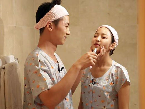 Bagaimana Hubungan Wooyoung 2PM dan Park Se Young Usai 'Bercerai' di WGM?