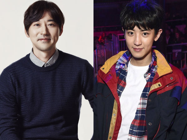 94yiruma-chanyeol-exo-2.jpg