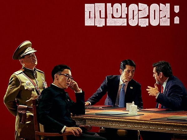 Transformasi Yoo Yeon Seok Jadi Pemimpin Korut di Film 'Steel Rain 2'