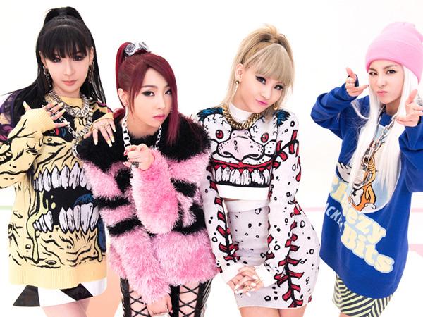 2NE1 Jadi Artis yang Dimaksud YG Entertainment di Teaser 'Who's Next'-nya?