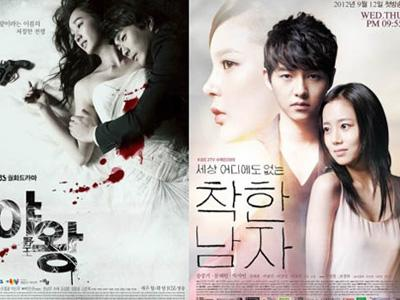 Drama Night King Dituduh Jiplak Drama Innocent Man