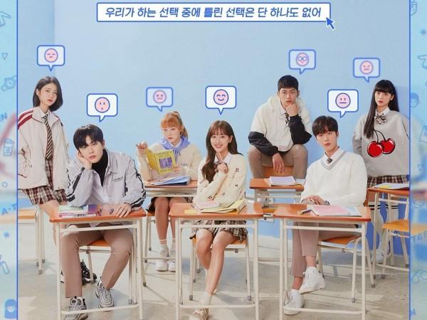 Web Drama 'A-TEEN 2' Catatkan Angka Penonton Fantastis, Bakal Lanjut Musim Ketiga?