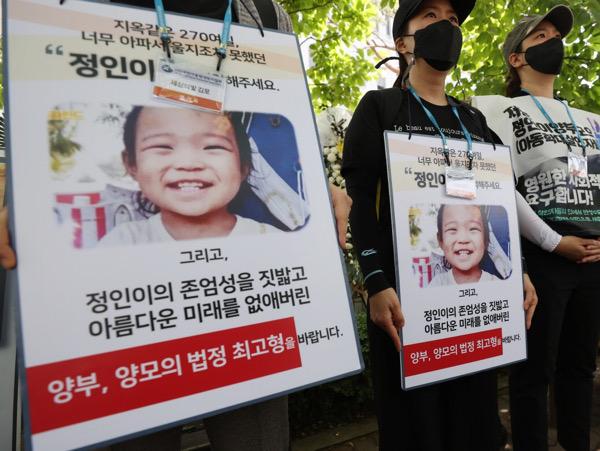 Ibu Angkat Jung In Divonis Seumur Hidup, Hukuman Ayah Lebih Ringan