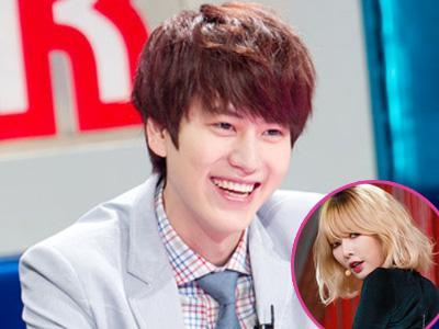Wah, Kyuhyun SuJu Ingin Jadi Pasangan Duet HyunA 4Minute?
