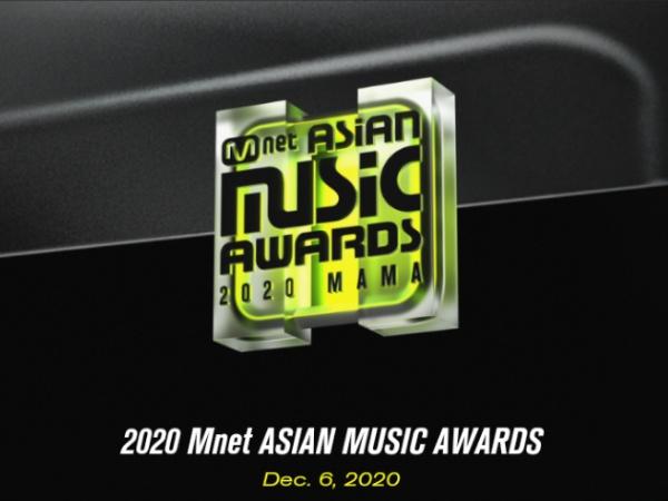 Daftar Lengkap Nominasi dan Kriteria Pemenang MAMA 2020
